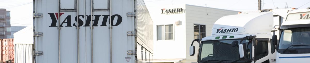 YASHIO